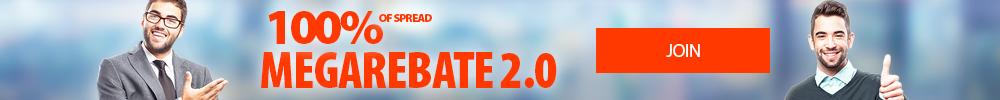Megarebate 2.0