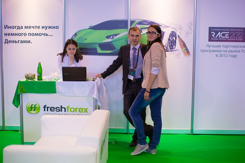 "Experts of ""FreshForex"" company took part in  the exhibition RACE 2013"